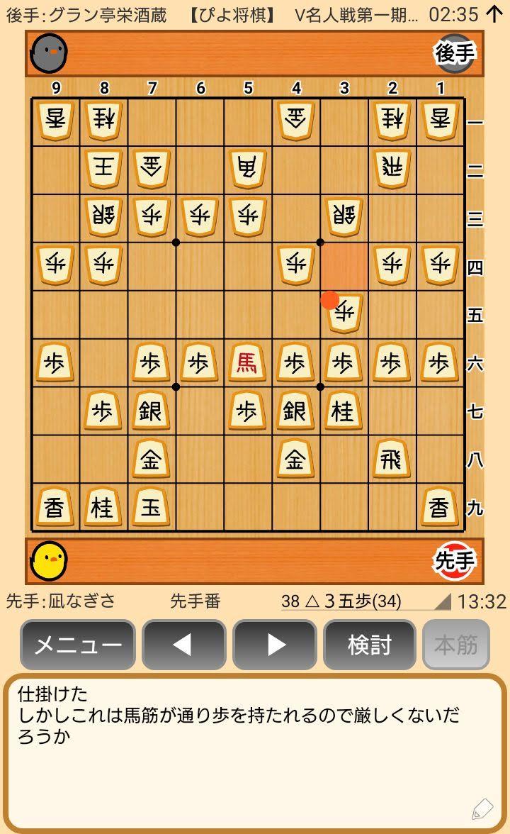 f:id:kisamoko:20200423230835j:plain
