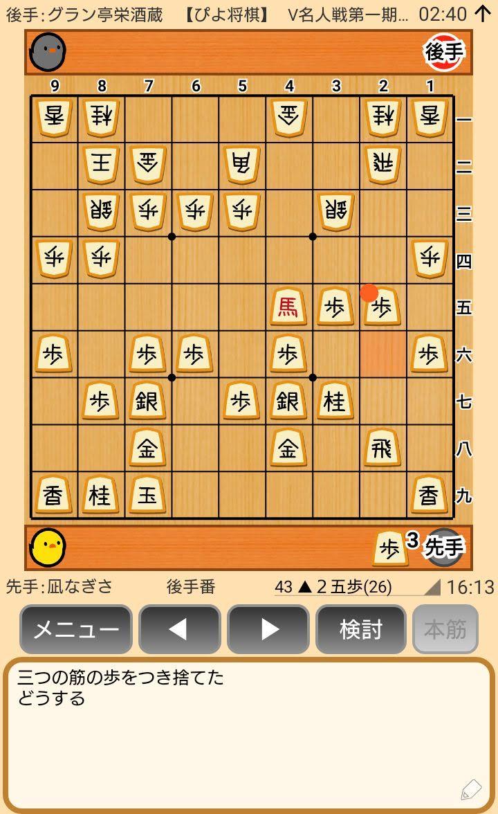 f:id:kisamoko:20200423230838j:plain