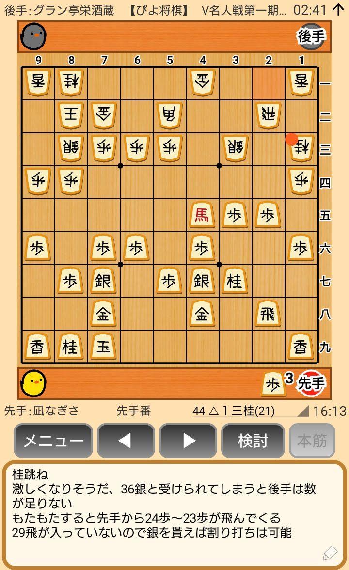 f:id:kisamoko:20200423230842j:plain