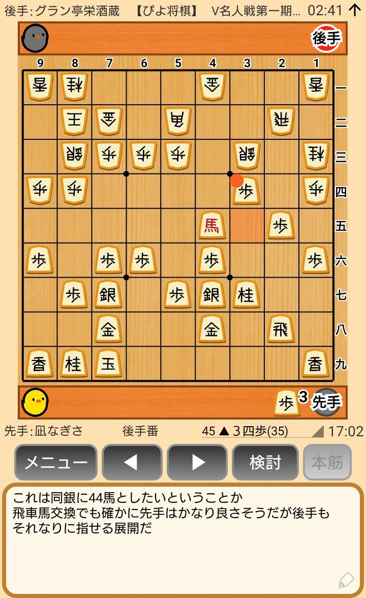 f:id:kisamoko:20200423230846j:plain