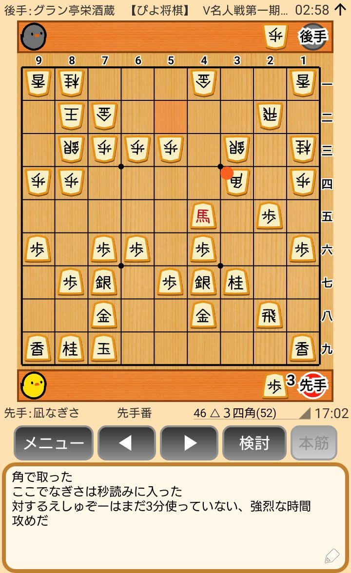 f:id:kisamoko:20200423230850j:plain