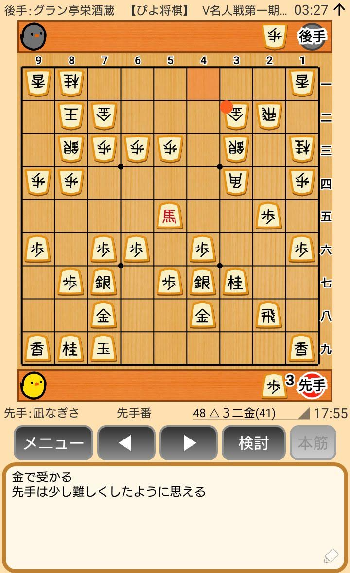 f:id:kisamoko:20200423230853j:plain