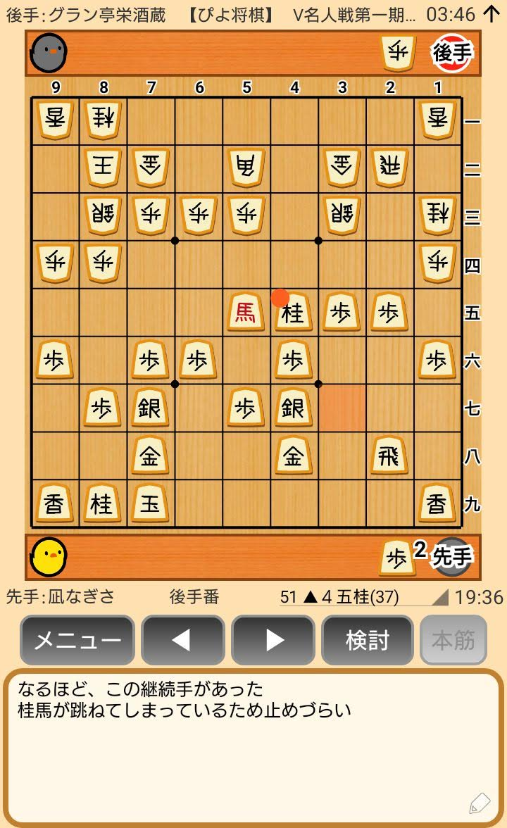 f:id:kisamoko:20200423230857j:plain