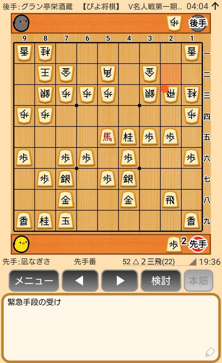 f:id:kisamoko:20200423230901j:plain