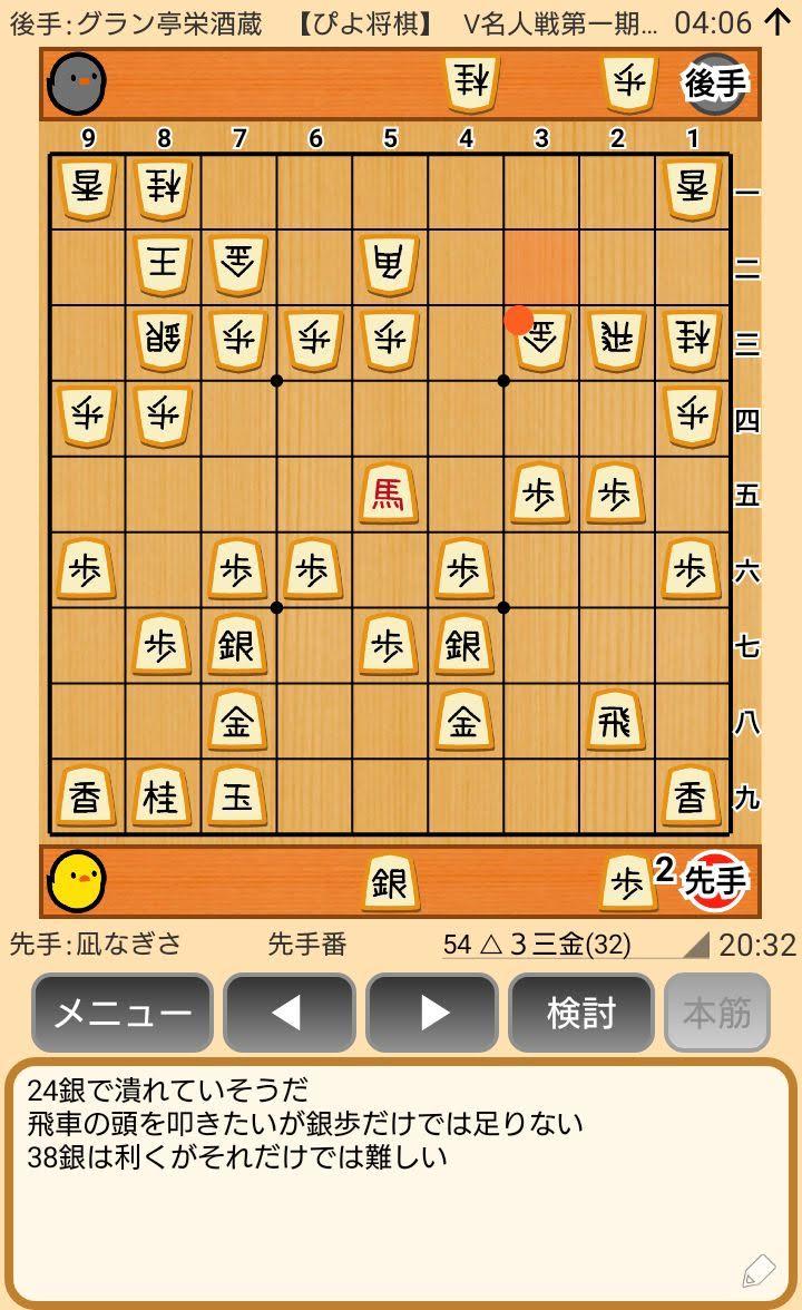 f:id:kisamoko:20200423230904j:plain
