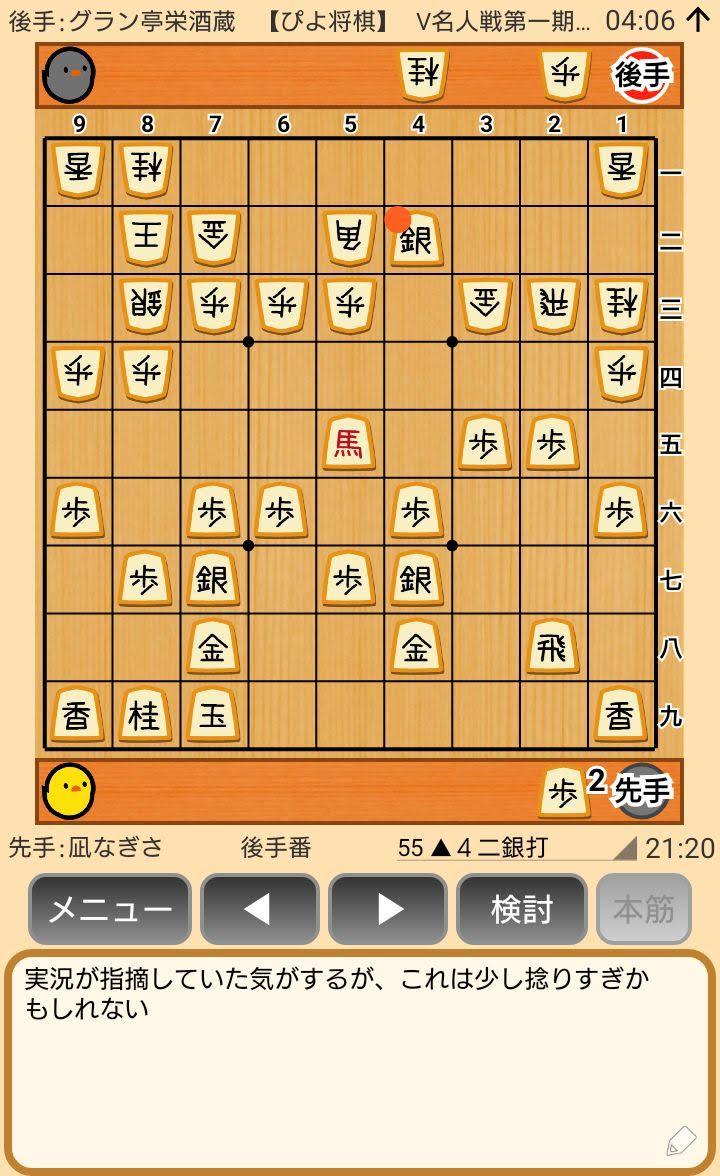 f:id:kisamoko:20200423230908j:plain