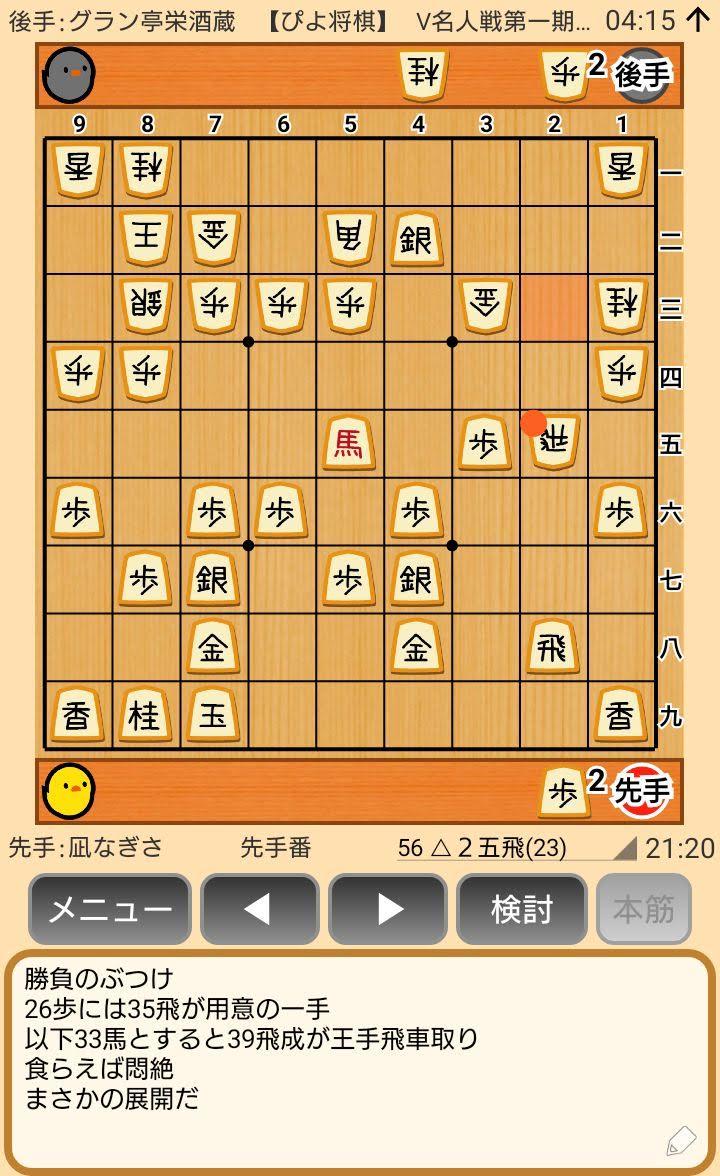 f:id:kisamoko:20200423230911j:plain