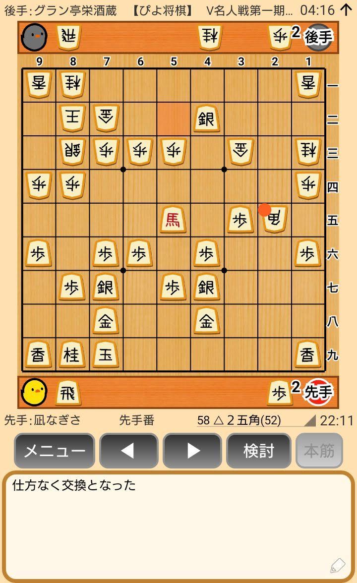 f:id:kisamoko:20200423230914j:plain
