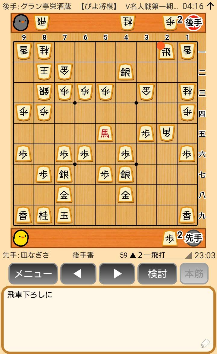f:id:kisamoko:20200423230917j:plain