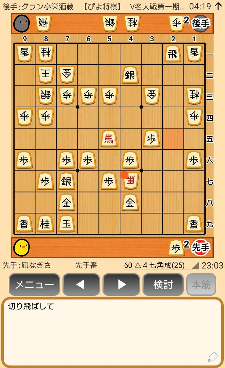 f:id:kisamoko:20200423230920j:plain