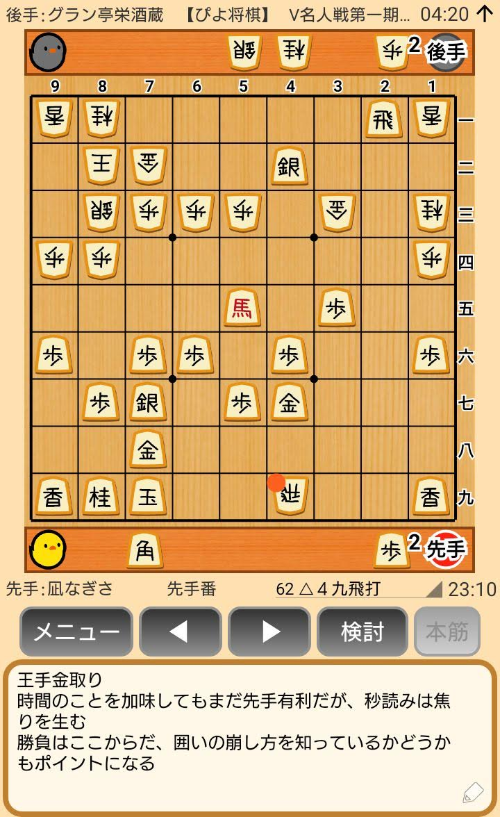 f:id:kisamoko:20200423230923j:plain