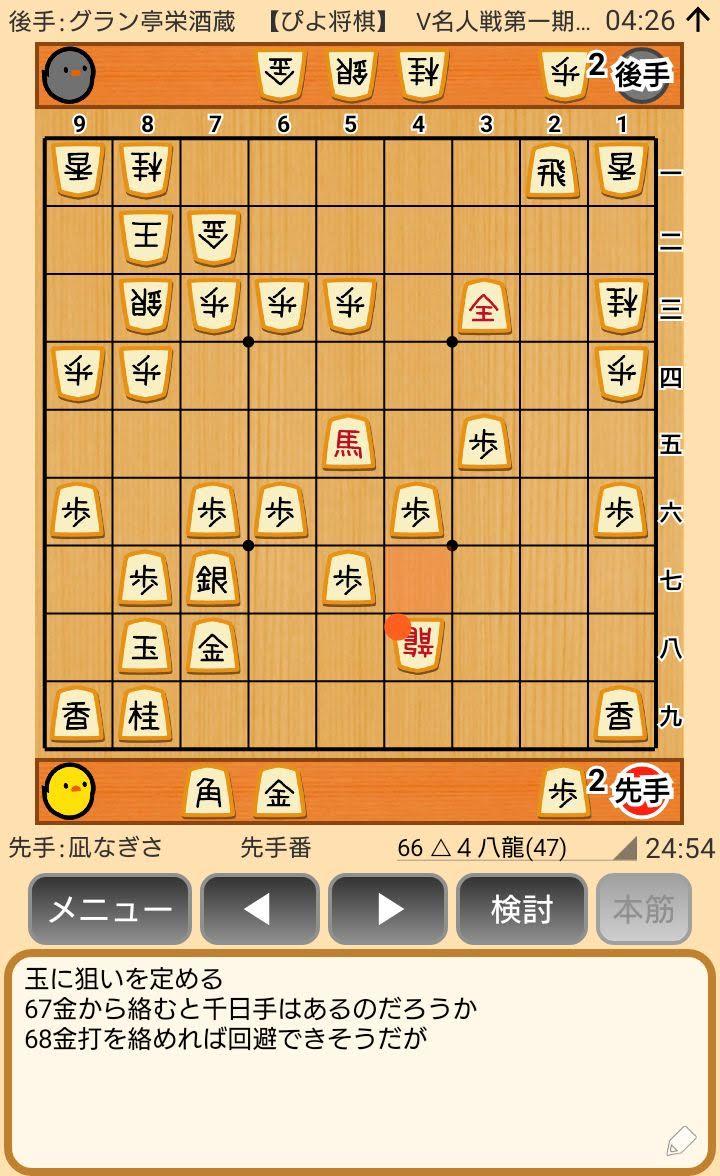 f:id:kisamoko:20200423230926j:plain