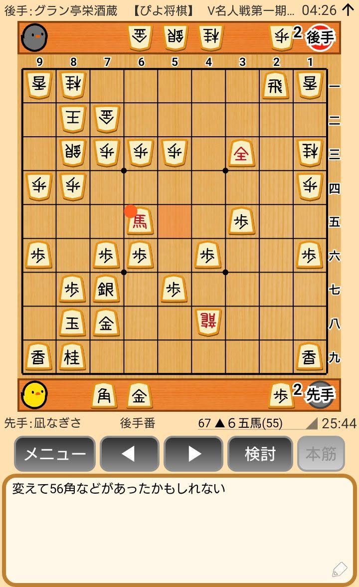 f:id:kisamoko:20200423230930j:plain
