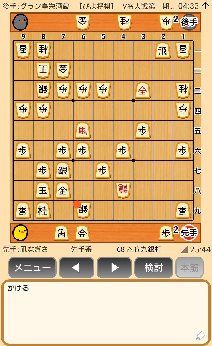 f:id:kisamoko:20200423230935j:plain
