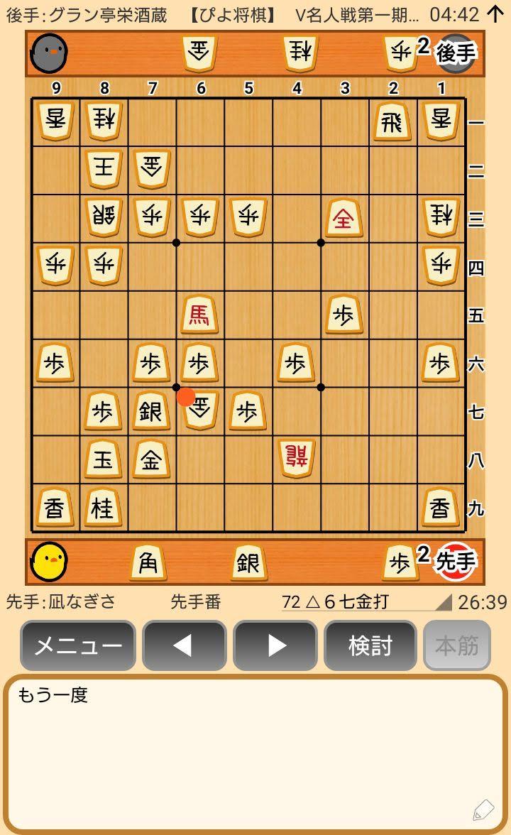 f:id:kisamoko:20200423230938j:plain