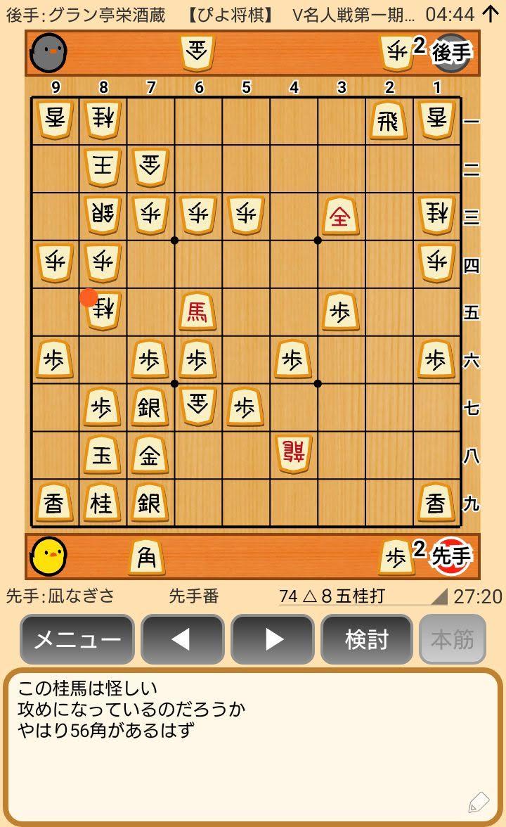 f:id:kisamoko:20200423230941j:plain