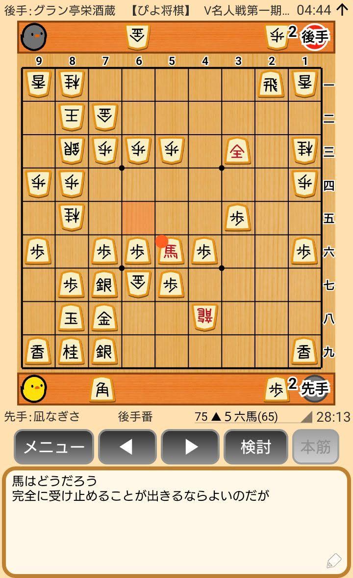 f:id:kisamoko:20200423230945j:plain