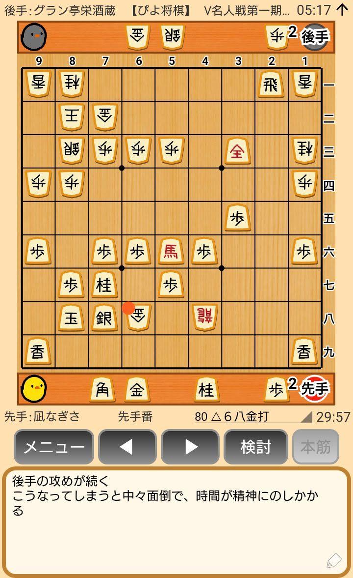 f:id:kisamoko:20200423230948j:plain