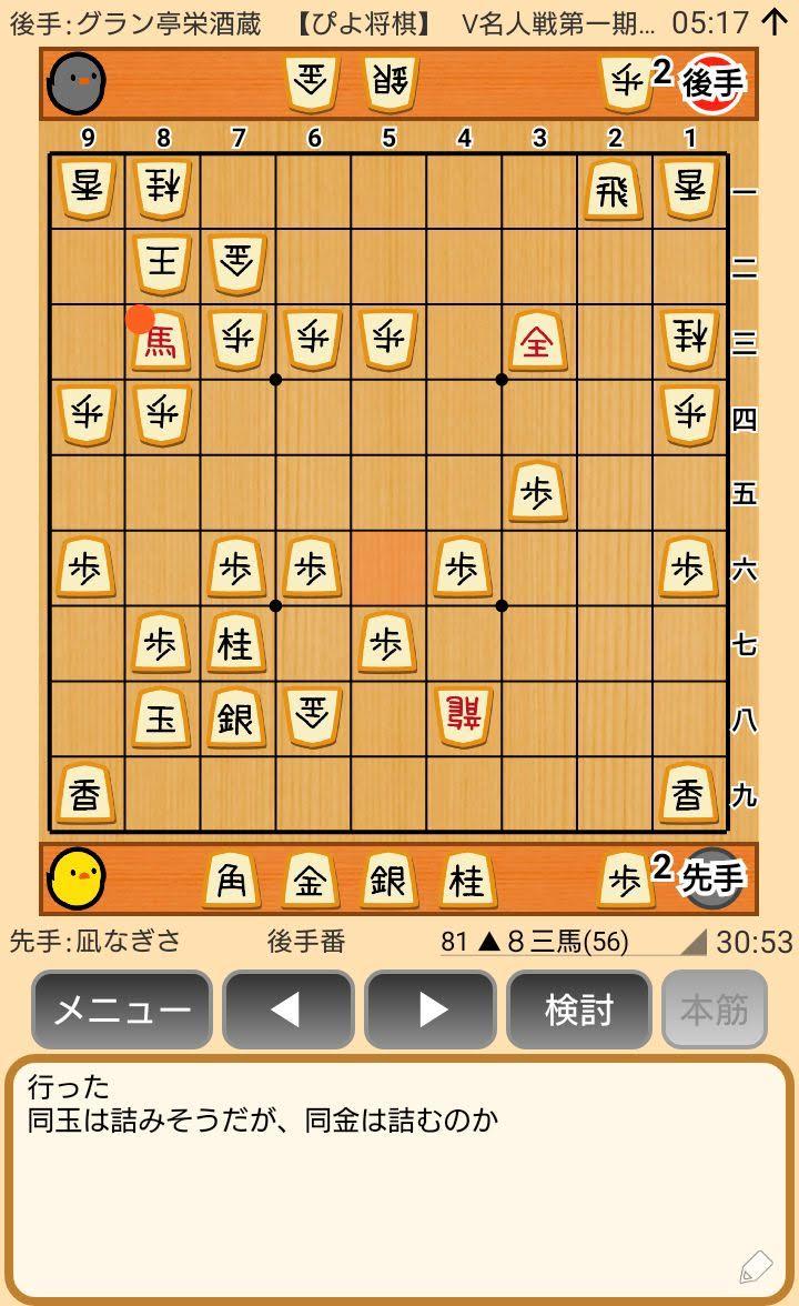 f:id:kisamoko:20200423230953j:plain