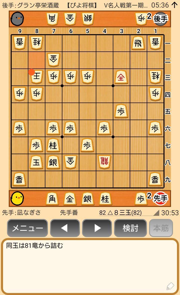 f:id:kisamoko:20200423230956j:plain