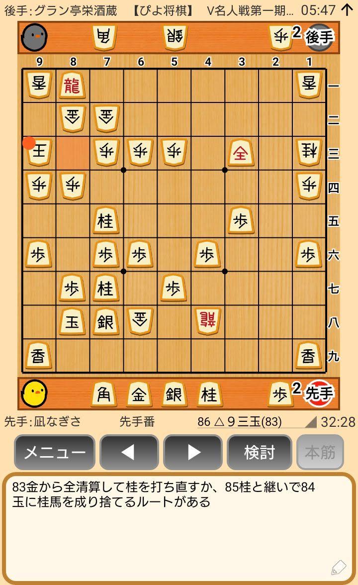 f:id:kisamoko:20200423230959j:plain
