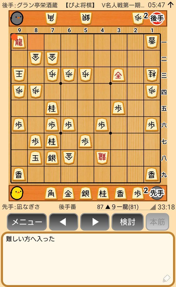 f:id:kisamoko:20200423231002j:plain