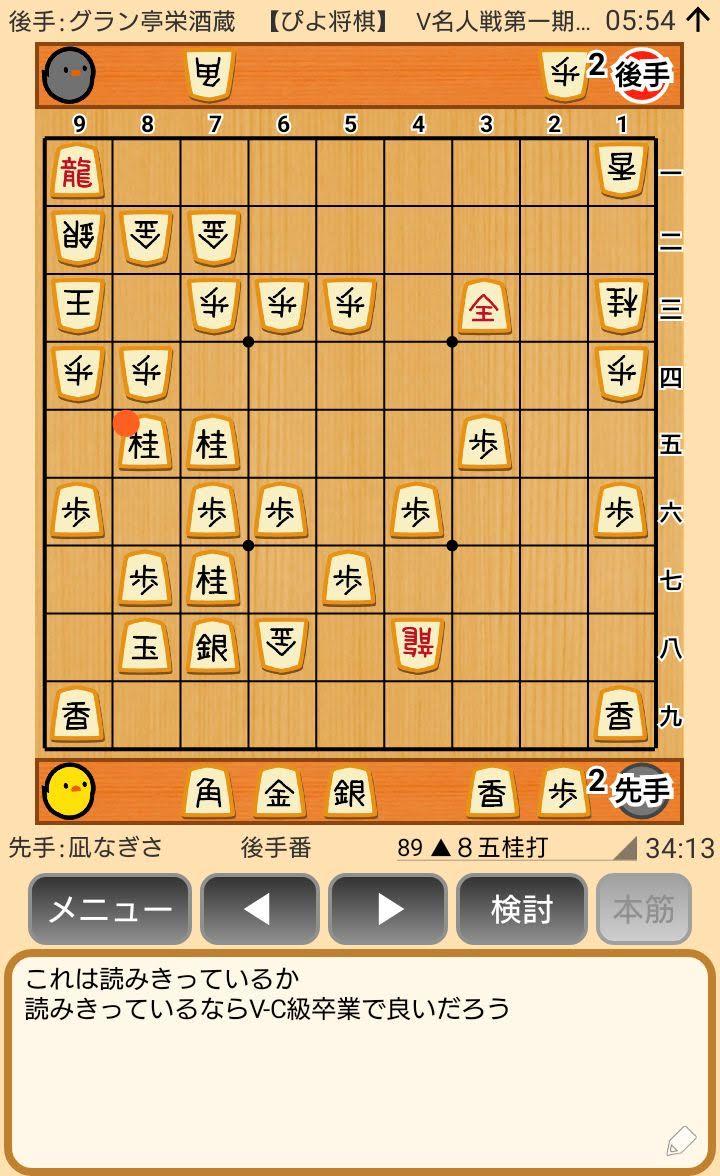 f:id:kisamoko:20200423231005j:plain