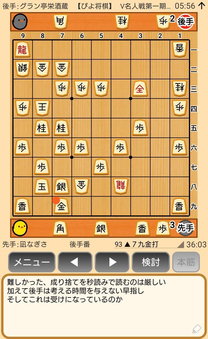 f:id:kisamoko:20200423231009j:plain