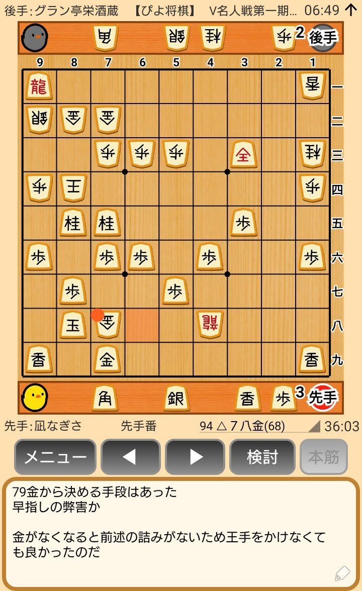 f:id:kisamoko:20200423231012j:plain