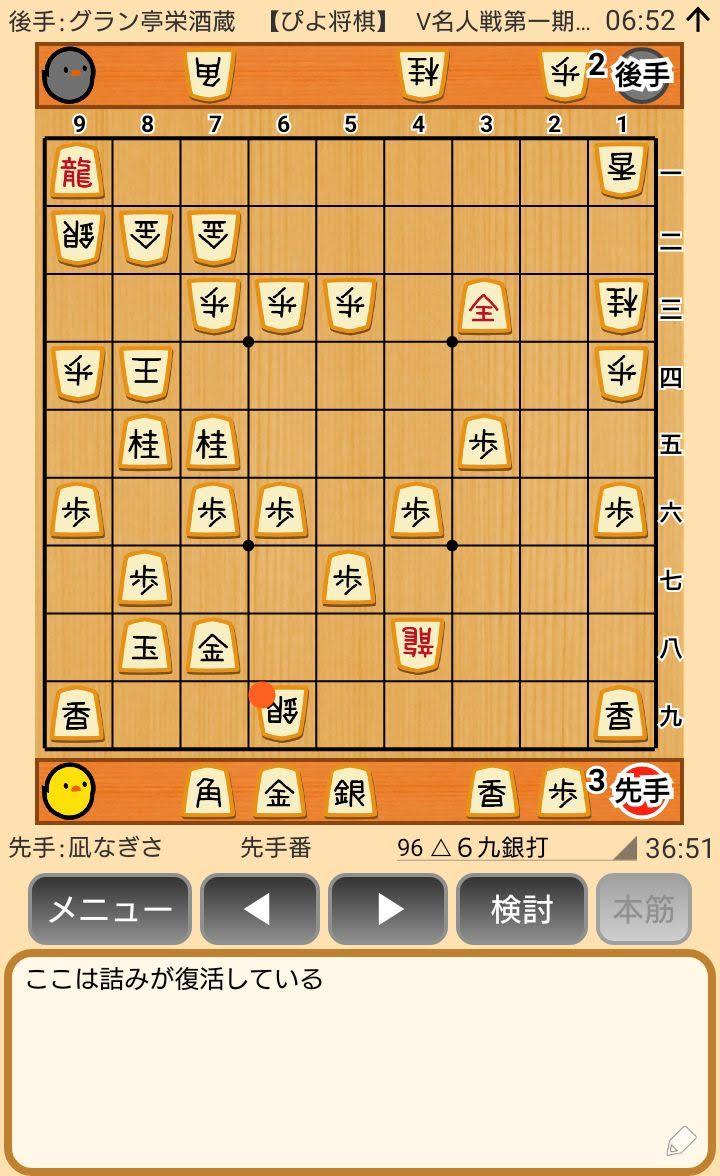 f:id:kisamoko:20200423231015j:plain