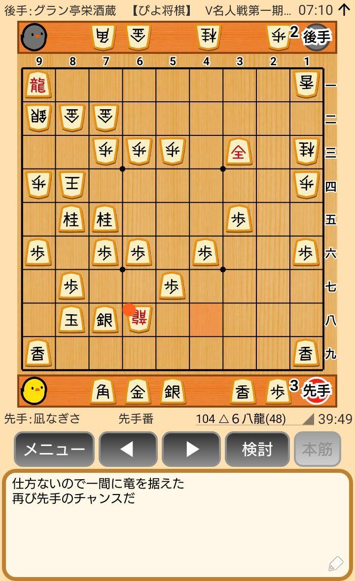 f:id:kisamoko:20200423231020j:plain