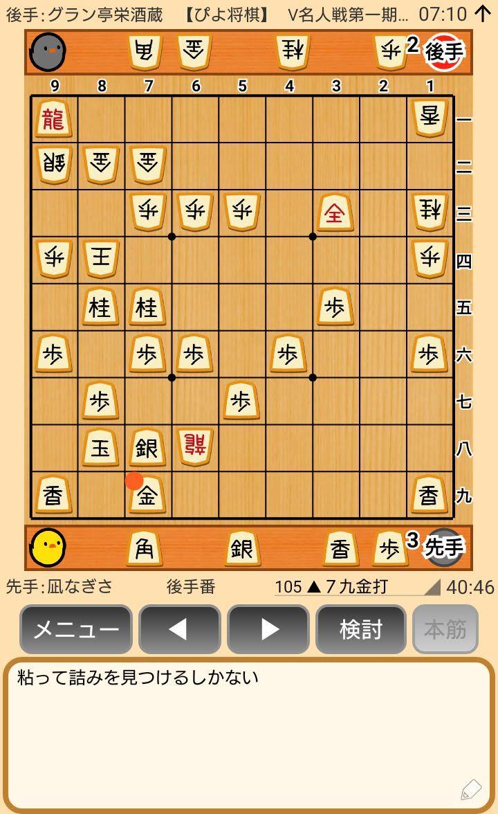 f:id:kisamoko:20200423231024j:plain