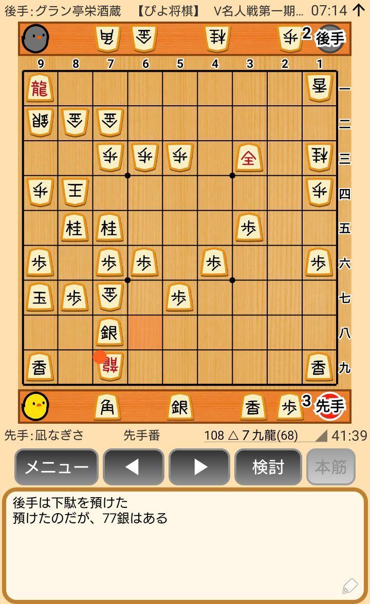 f:id:kisamoko:20200423231027j:plain