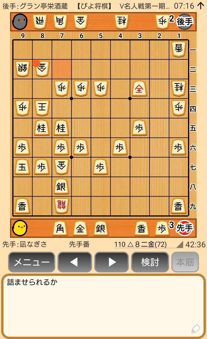 f:id:kisamoko:20200423231031j:plain