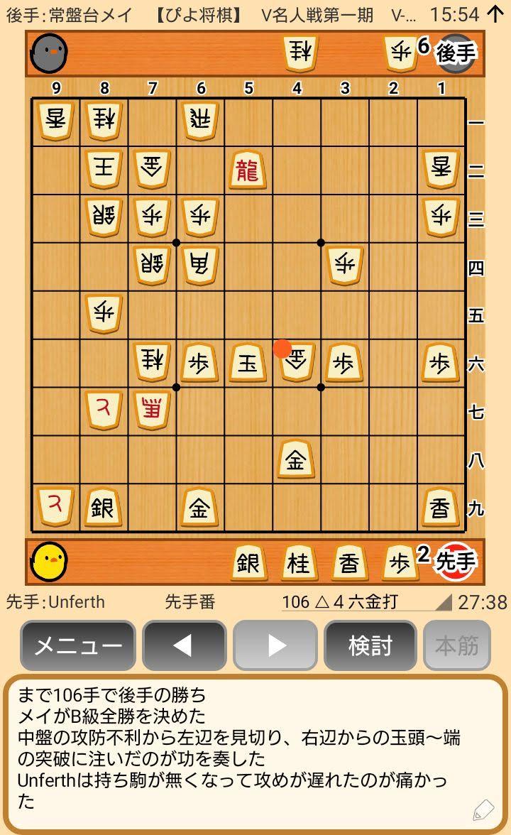 f:id:kisamoko:20200424104331j:plain
