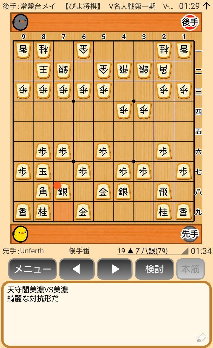 f:id:kisamoko:20200424104338j:plain