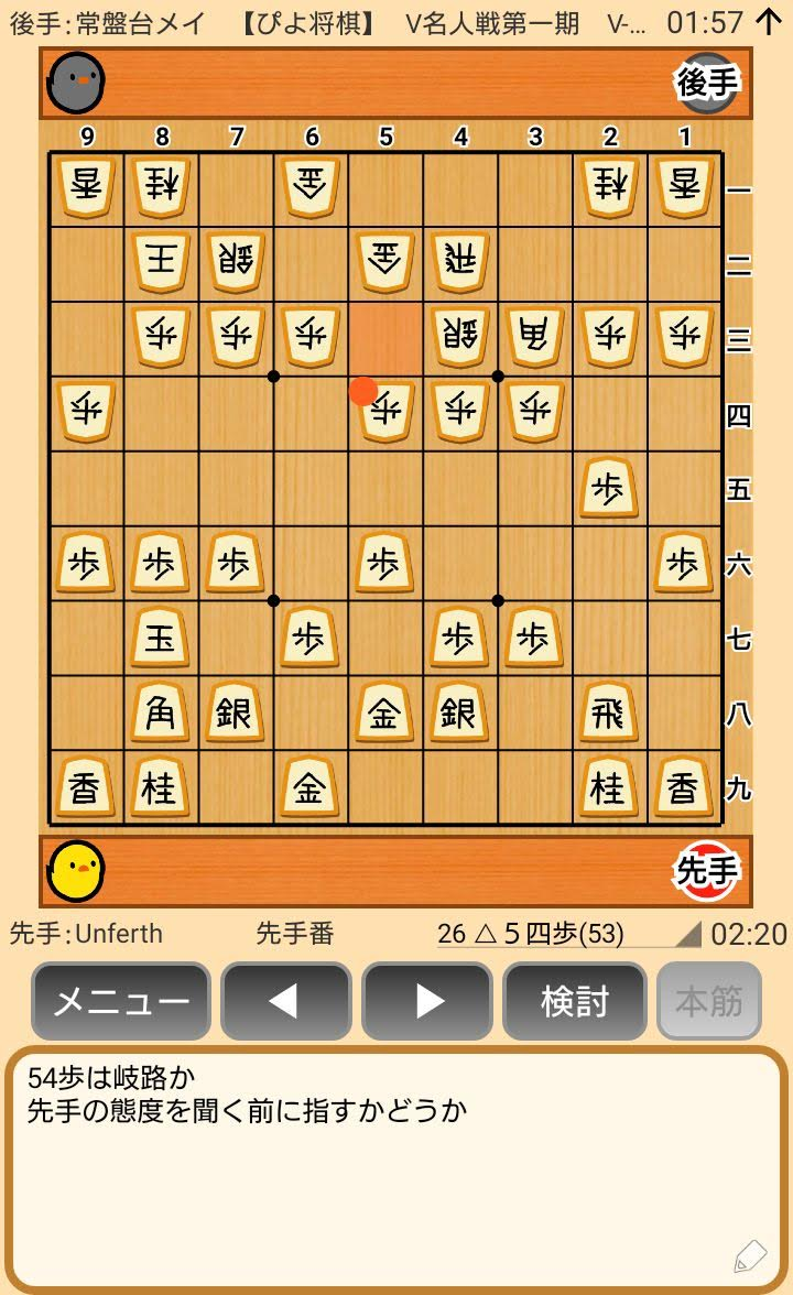 f:id:kisamoko:20200424104342j:plain