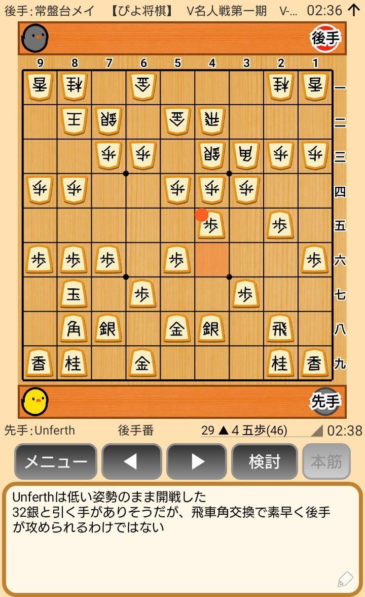 f:id:kisamoko:20200424104345j:plain