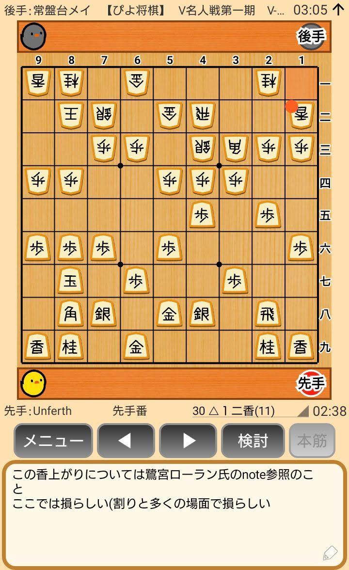 f:id:kisamoko:20200424104348j:plain