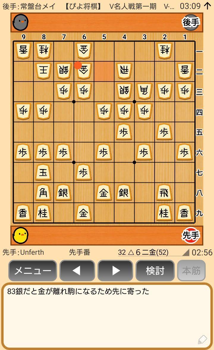 f:id:kisamoko:20200424104354j:plain
