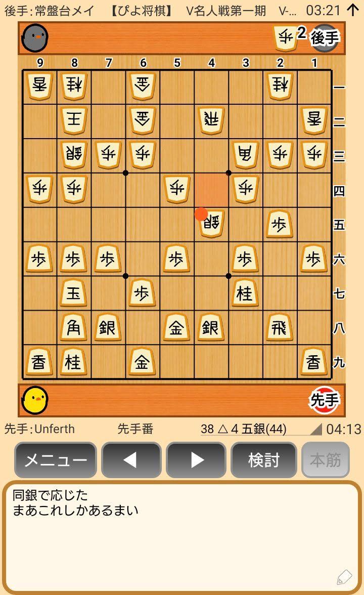 f:id:kisamoko:20200424104357j:plain