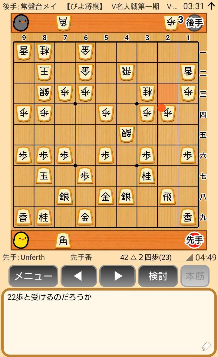f:id:kisamoko:20200424104401j:plain