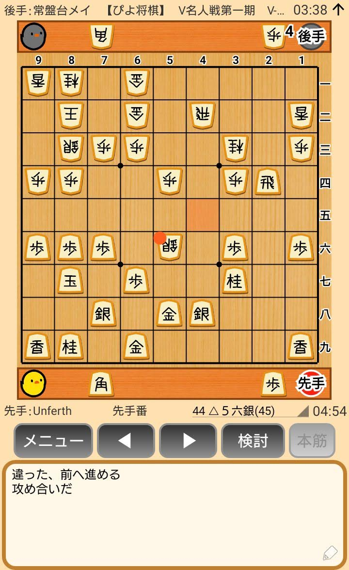 f:id:kisamoko:20200424104405j:plain