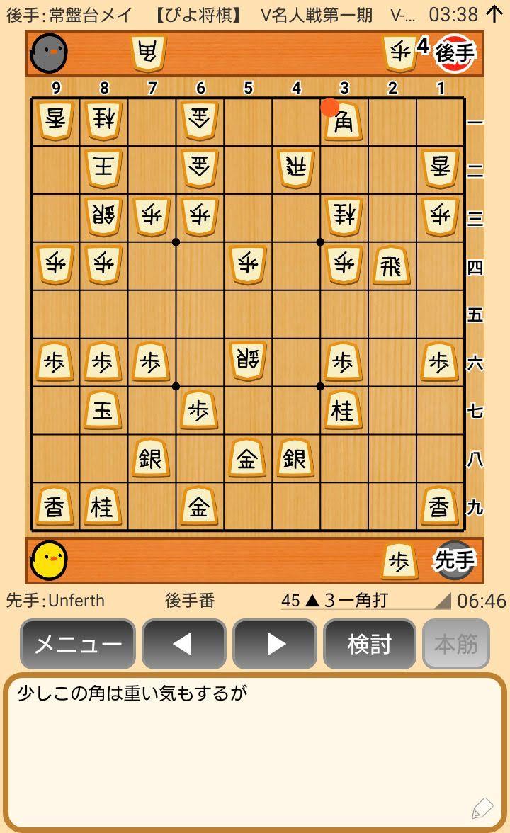 f:id:kisamoko:20200424104409j:plain