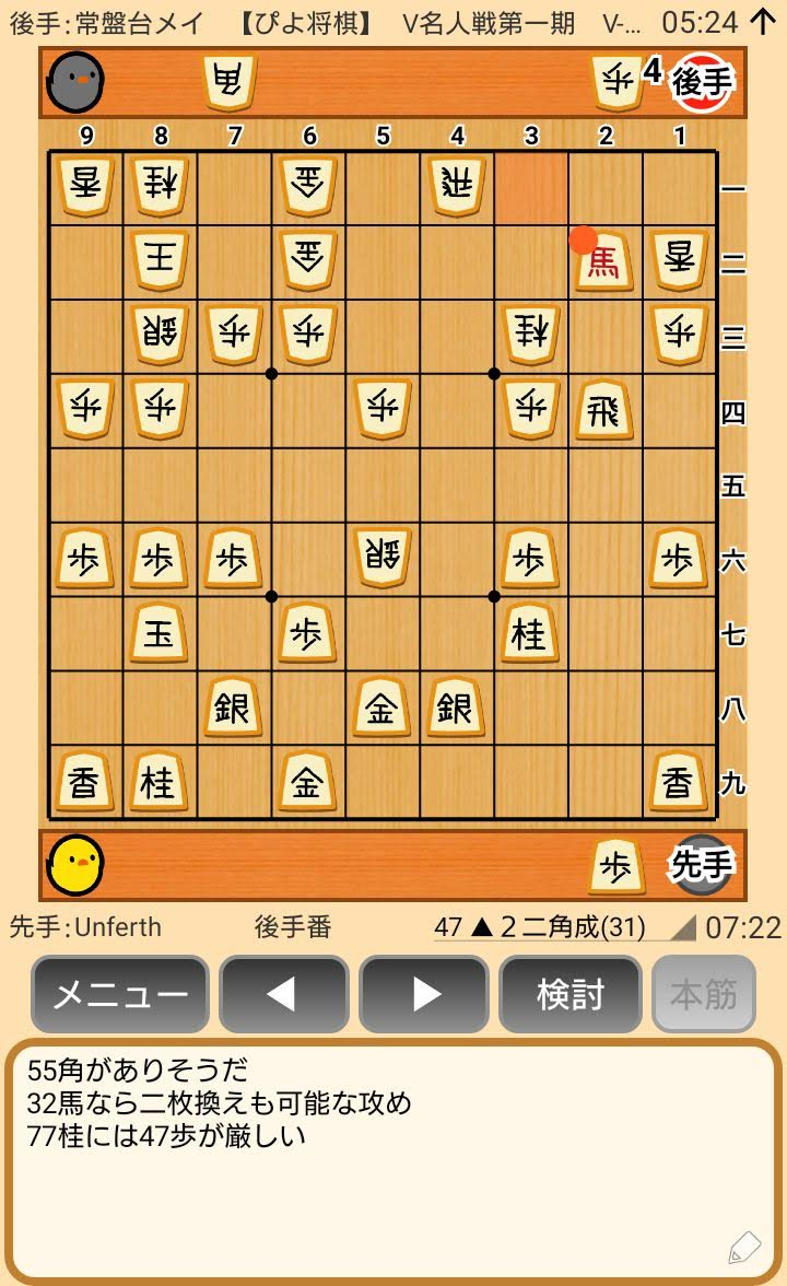f:id:kisamoko:20200424104412j:plain