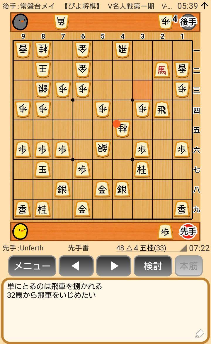 f:id:kisamoko:20200424104416j:plain