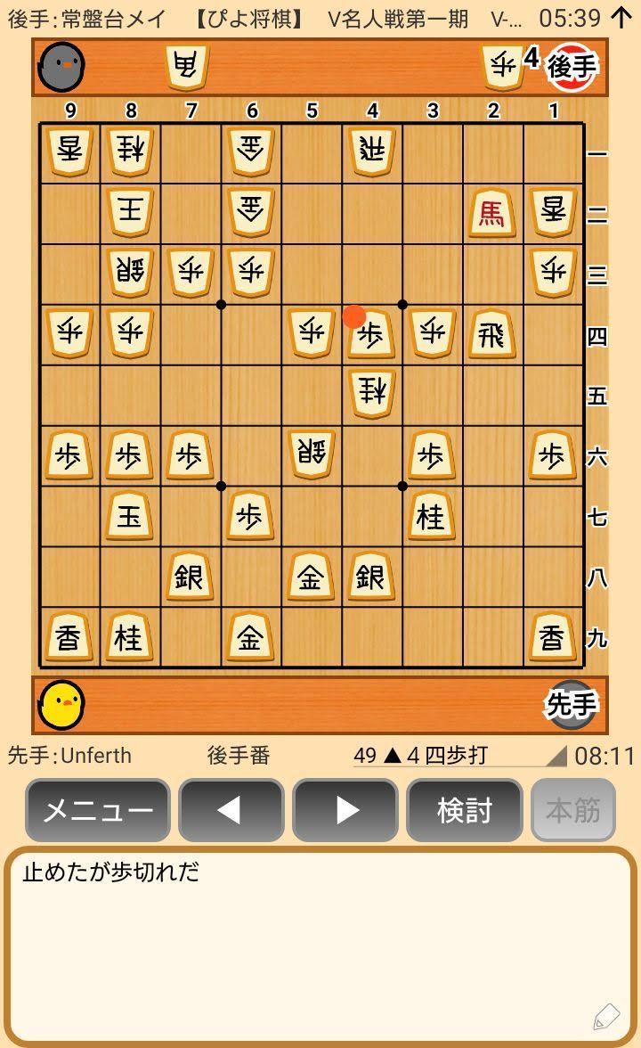 f:id:kisamoko:20200424104419j:plain
