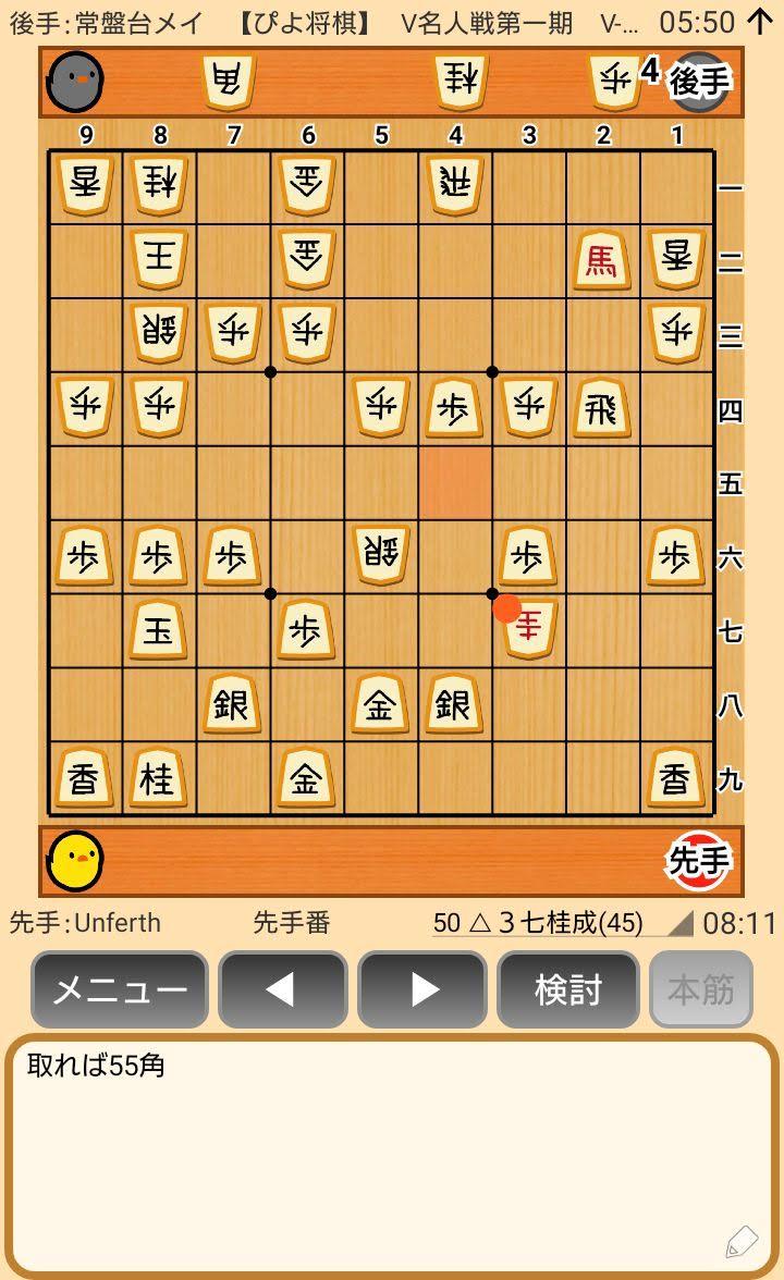 f:id:kisamoko:20200424104422j:plain
