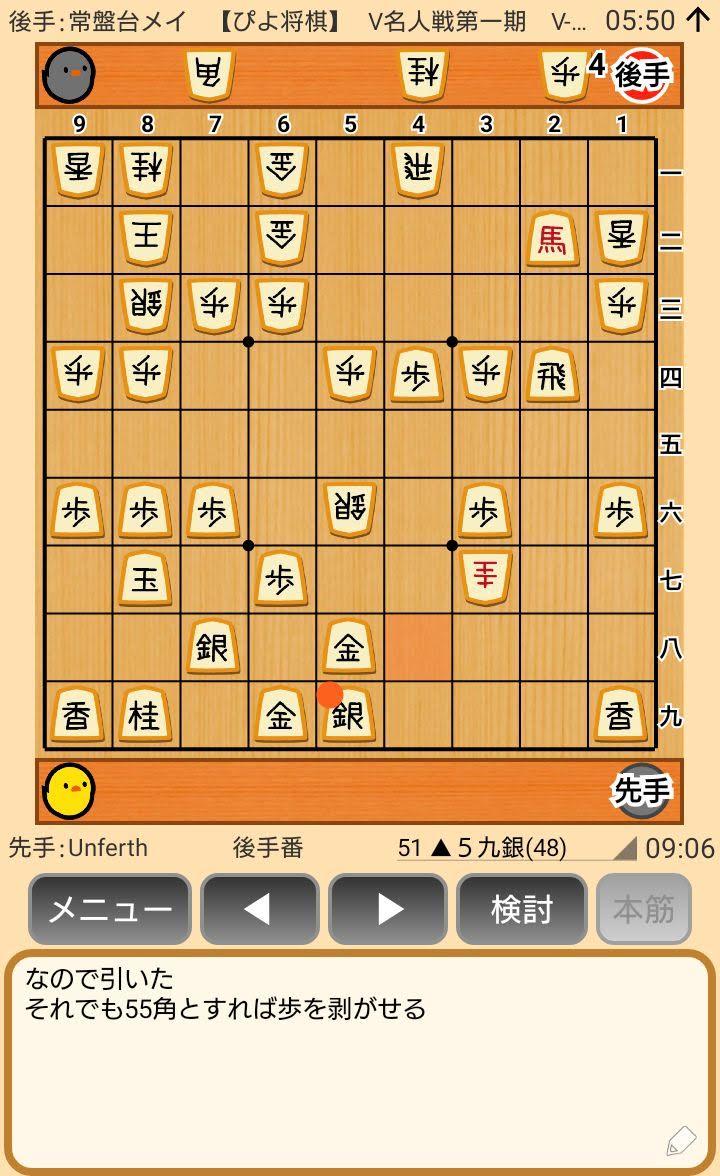 f:id:kisamoko:20200424104425j:plain