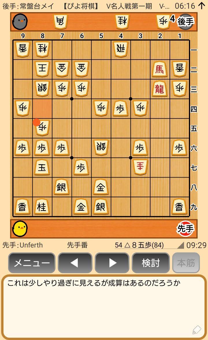 f:id:kisamoko:20200424104432j:plain